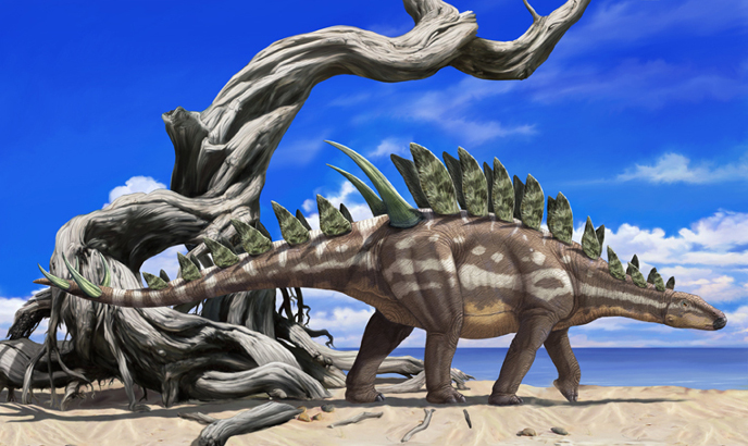 Хуаянозавр