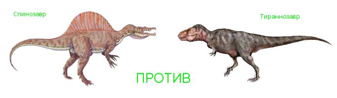 игры динозавры рекс в лос анджелесе